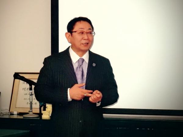 座長:吉永修先生