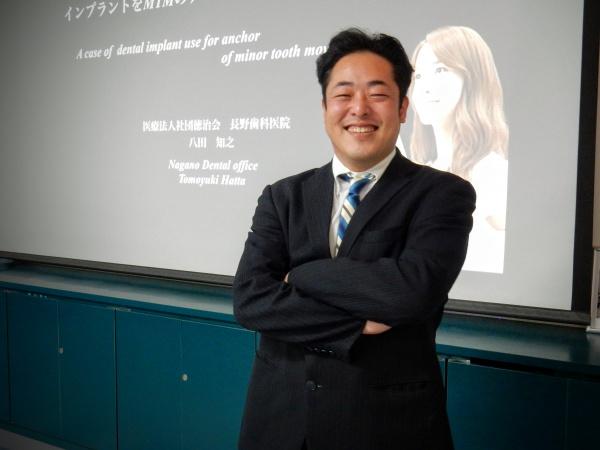 Dr.八田知之